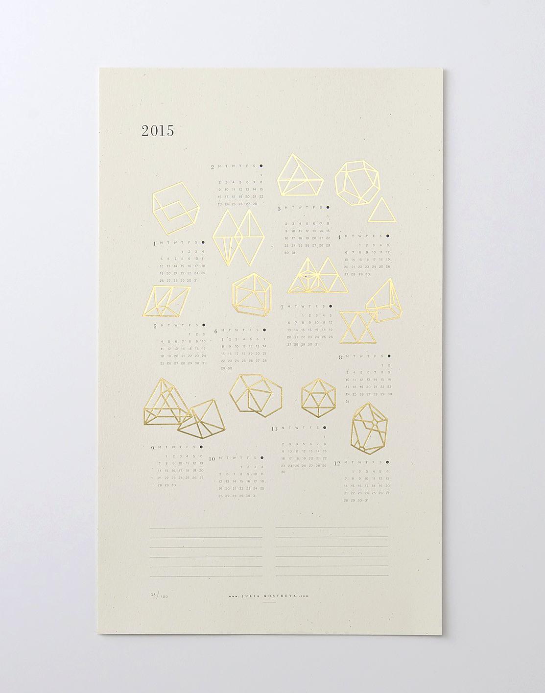 Prism calendar 2015 - design Julia Kostreva