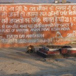 Voyage en Inde : Anegundi Village