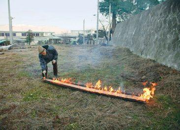 La technique du bois brûlé ou Shou Sugi Ban mise en oeuvre par l'architecte TerunobuFujimori