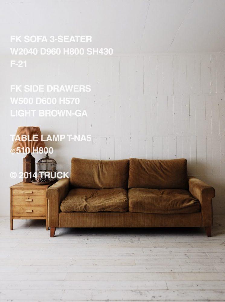 Truck furniture, un style industriel vintage avec un je-ne-sais-quoi de grunge