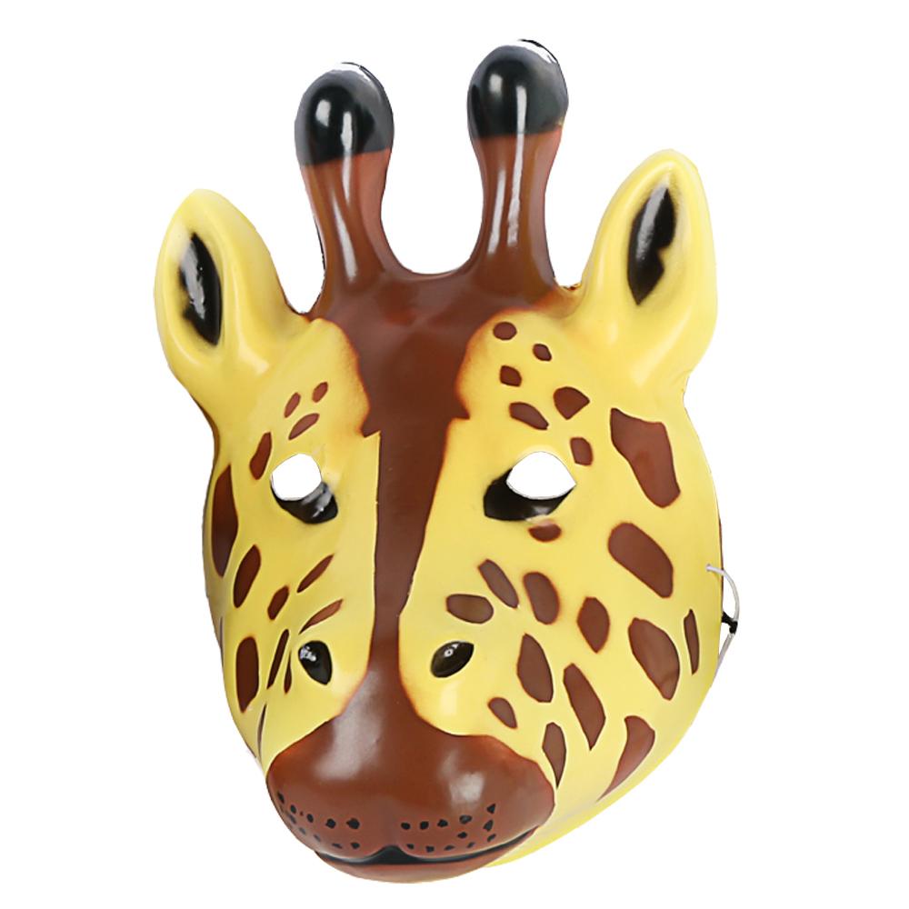 https://www.turbulences-deco.fr/wp-content/uploads/2017/12/smallable_masque-girafe-pour-deguisement-multicolore-temerity-jones.jpg