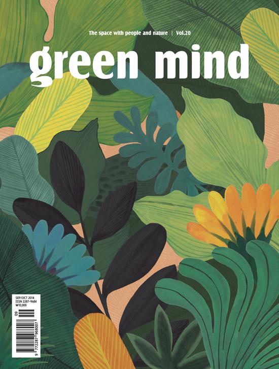La couleur verte en déco // Couverture Green Mind
